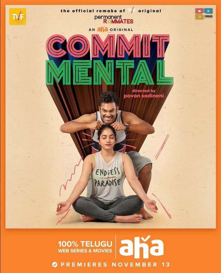 Commitmental tv show on aha